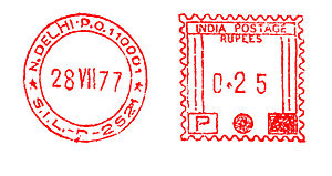 India stamp type CB7.jpg