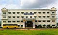 Indra Reddy Memorial Engineering College.jpg