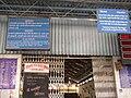 Interior of Lokmanya Tilak Terminus (Friar's Balsam Flickr).jpg