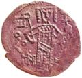 Ioannis II of Trepizont no background