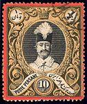 Iran 1882-1884 Sc59.jpg