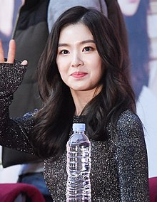 Irene Bae at a fanmeet in Incheon in March 2016 02.jpg