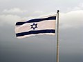 Israel Flag.jpg