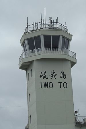 Iwo Jima - Airport Control Tower, 2010