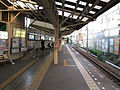 Izuhakone-railway-Sunzu-line-Mishima-hirokoji-station-platform-20101215.jpg