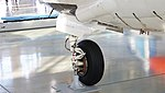 JASDF B-65(03-3094) right main landing gear right front view at Hamamatsu Air Base Publication Center November 24, 2014.jpg