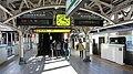 JR Akihabara Station Platform 3・4.jpg