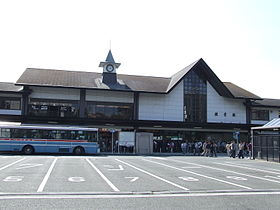 Image illustrative de l'article Gare de Kamakura