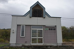 JR Soya-Main-Line Onnenai Station building.jpg
