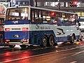 JRbuskanto S654-87478 rear.jpg