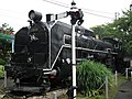 Japanese-national-railways-C61-20-20090709.jpg