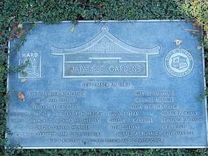 Japanese Gardens (Hayward, California) - Image: Japanese Gardens memorial plaque