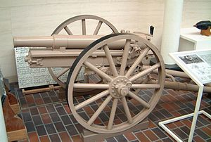 Japanese Type 41 Mountain Gun.jpg