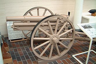 Type 41 75 mm mountain gun - A Type 41 at the Yasukuni Shrine