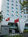 Jardine House, Hong Kong 2012-10-04.JPG