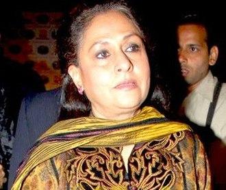Jaya Bachchan - Image: Jaya Bachchan 48