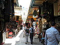Jerusalem, Old City Market ap 023.jpg