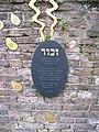Joods monument gedenksteen.JPG