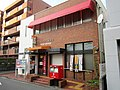 Joto Furuichi San Post office.jpg