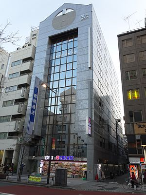 Tokuma Shoten - Company headquarters