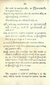 Judson Grammatical Notices 0054.png