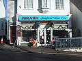 Jurassic Seafood Wine Bar - geograph.org.uk - 1072098.jpg