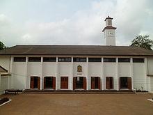 Accra Academy - Wikipedia