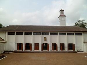 Accra Academy - K. G. Konuah hall