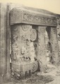 KITLV 87915 - Unknown - Reliefs on the Bharhut stupa in British India - 1897.tif