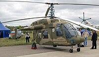 Ка-226Т