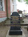 Kablukov V.I. grave.jpg