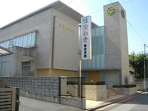Kaiwakai Headquarters.JPG