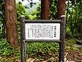 Kaminagawa, Tsuruoka, Yamagata Prefecture 997-0405, Japan - panoramio (10).jpg