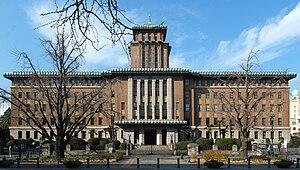 Kanagawa Prefectural Office