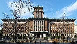 Yokohama - Kanagawa Prefectural Office