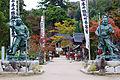 Kannonshoji Azuchi Kyoto pref Japan01s3.jpg