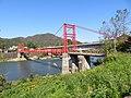Kanose Bridge 1.jpg