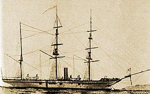 Japanese warship Kanrin Maru - Image: Kanrinmaru