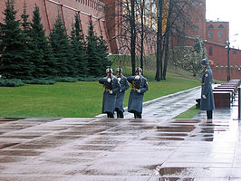 Tomb of the Unknown Soldier (Moscow)