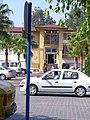 Kargıcak Belediyesi, Kargıcak-Alanya-Antalya, Turkey - panoramio (35).jpg