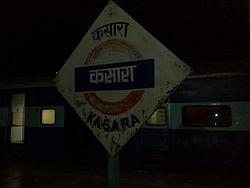 Kasara station.jpg