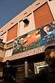 Kathmandu cinema1.jpg