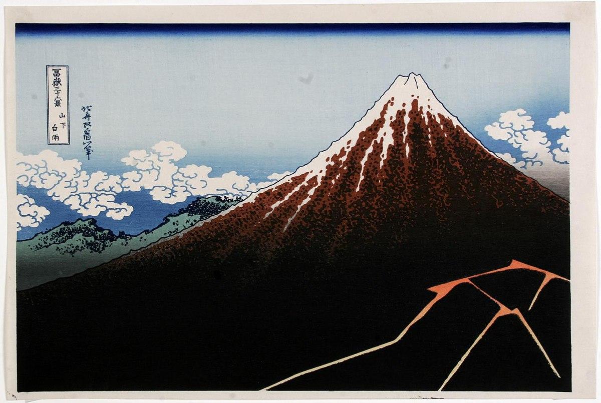 Katsushika Hokusai (1760-1849), Donderbui onder de top (1829-33).jpg