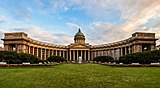 Kazan Cathedral - panoramio (1).jpg