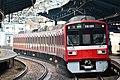 Keikyu 1500 series at Heiwajima Station (47983950022).jpg