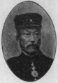 Kenzo Ishibashi.png