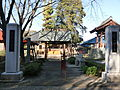 Kichijo-ji (Koga).JPG