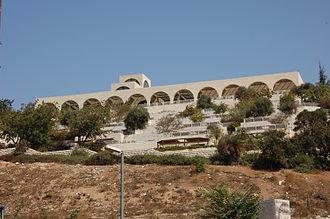 BYU Jerusalem Center - Building seen from below