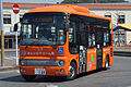 KimitsuCommuBus OrangeDream.JPG