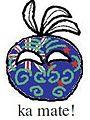 Kiwiball the Maori Ka Mate.jpg